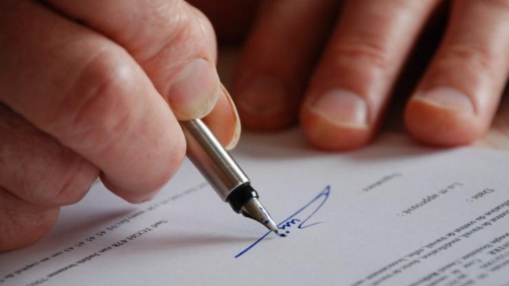 La nueva ley hipotecaria. Breviario comentado
